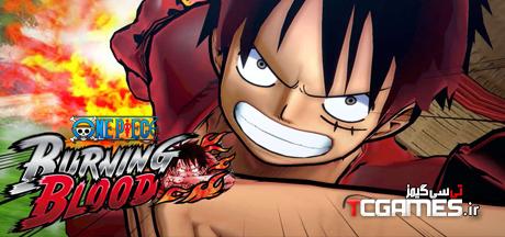 ترینر سالم بازی One Piece Burning Blood