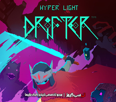 دانلود ترینر سالم بازی Hyper Light Drifter