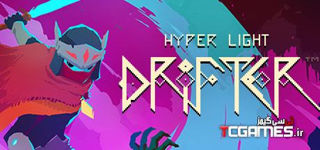 ترینر سالم بازی Hyper Light Drifter