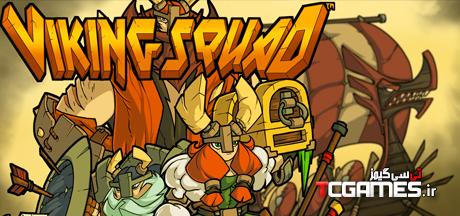 کرک جدید بازی Viking Squad