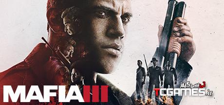 کرک جدید بازی مافیا Mafia III