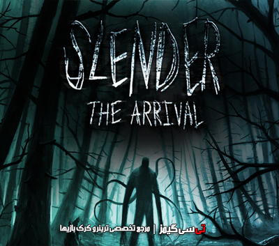 دانلود ترینر بازی Slender The Arrival