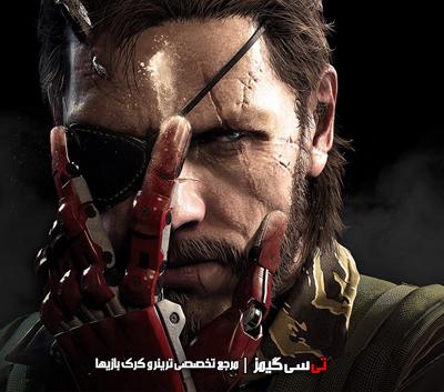 دانلود کرک نهایی بازی Metal Gear Solid V The Phantom Pain