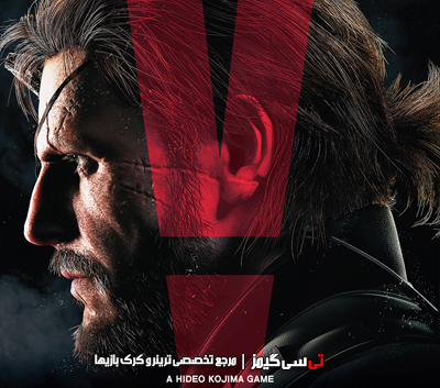 دانلود سیو گیم بازی Metal Gear Solid V The Phantom Pain