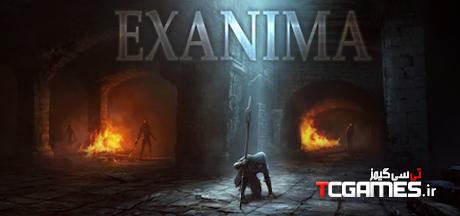 ترینر جدید بازی Exanima