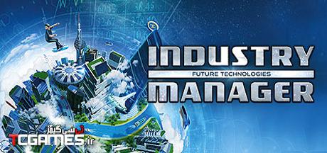 ترینر بازی Industry Manager Future Technologies
