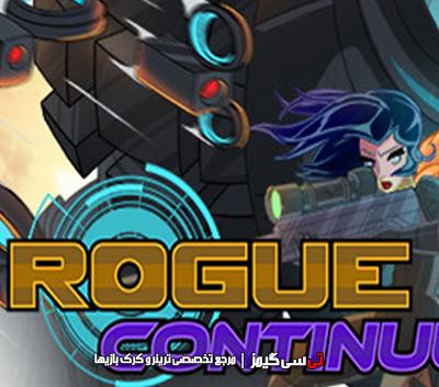 دانلود ترینر جدید بازی Rogue Continuum