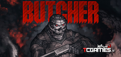 ترینر جدید بازی Butcher