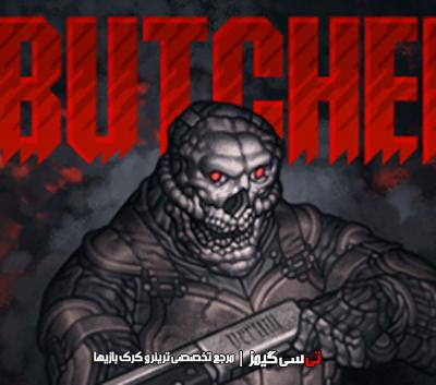 دانلود ترینر جدید بازی Butcher