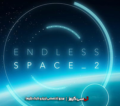 دانلود ترینر بازی Endless Space 2