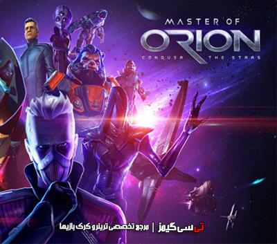 دانلود کرک نهایی بازی Master of Orion
