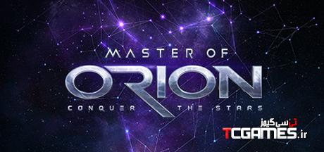 کرک نهایی بازی Master of Orion