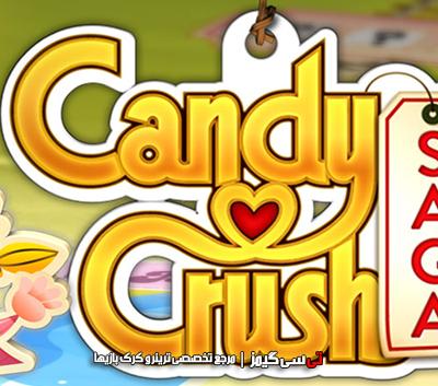 دانلود ترینر بازی Crush Crush