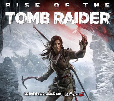 دانلود سیو گیم بازی Rise of the Tomb Raider