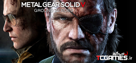 سیو کامل بازی Metal Gear Solid V Ground Zeroes