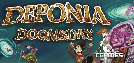 کرک سالم بازی Deponia Doomsday