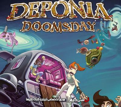 دانلود کرک سالم بازی Deponia Doomsday