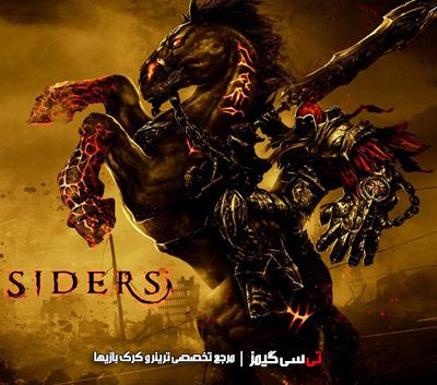 دانلود ترینر جدید بازی Darksiders