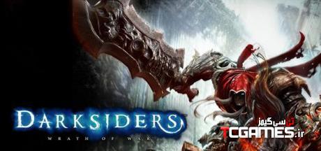 ترینر جدید بازی Darksiders