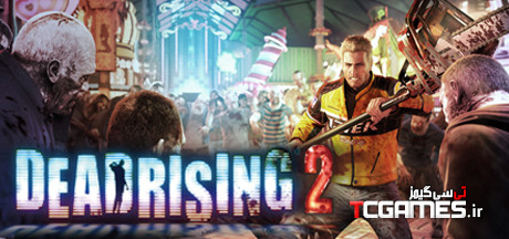 کرک جدید بازی Dead Rising 2