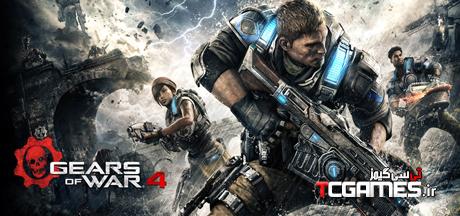ترینر سالم بازی Gears of War 4