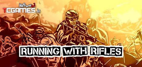 ترینر جدید بازی Running With Rifles