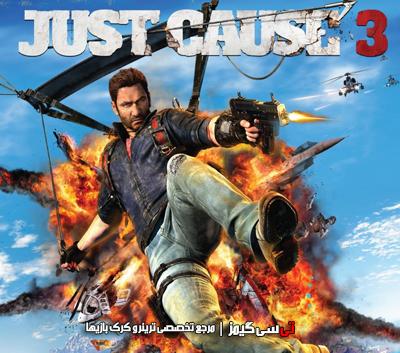فیلم آموزش کرک کردن بازی Just Cause 3 نسخه VOKSI