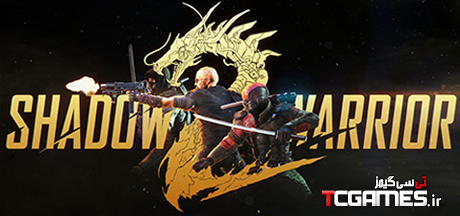 ترینر بازی Shadow Warrior 2