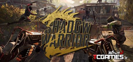 ترینر جدید بازی 2 Shadow Warrior