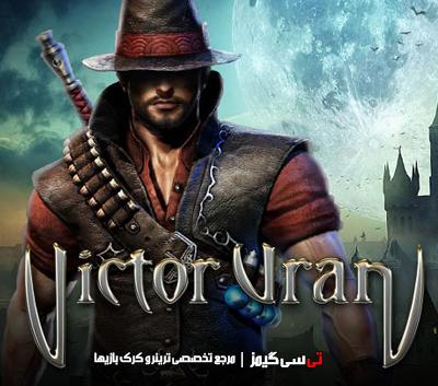 دانلود کرک جدید بازی Victor Vran