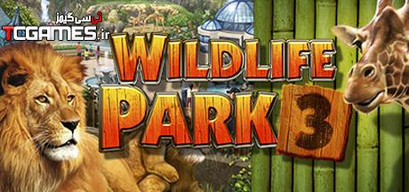 ترینر جدید بازی Wildlife Park 3