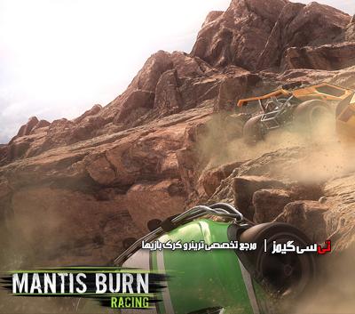 دانلود کرک سالم بازی Mantis Burn Racing