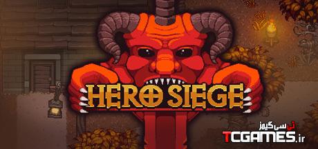 ترینر جدید بازی Hero Siege