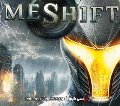 دانلود ترینر جدید بازی TimeShift