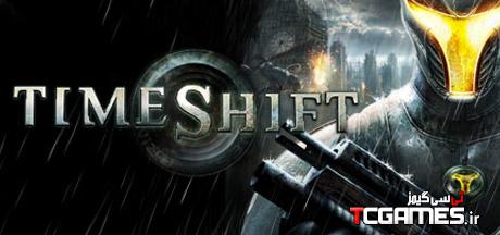 ترینر جدید بازی TimeShift