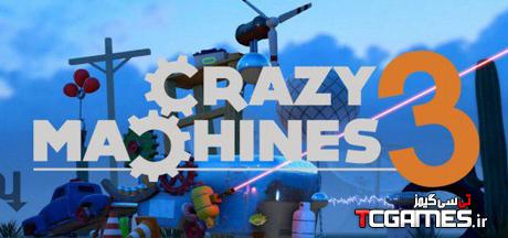 کرک سالم بازی Crazy Machines 3