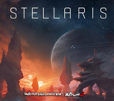 دانلود ترینر جدید بازی Stellaris