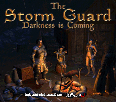 دانلود ترینر بازی The Storm Guard Darkness is Coming