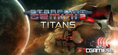 ترینر جدید بازی Starpoint Gemini 2 Titans