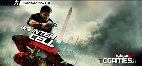 ترینر بازی Splinter Cell Conviction