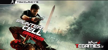 ترینر بازی Splinter Cell Conviction