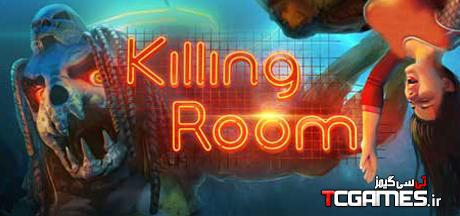 ترینر سالم بازی Killing Room