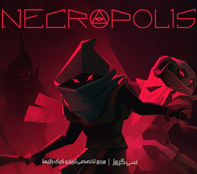 دانلود ترینر سالم بازی Necropolis A Diabolical Dungeon Delve