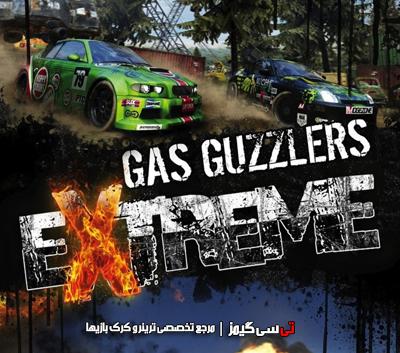 دانلود کرک سالم و معتبر بازی Gas Guzzlers Extreme
