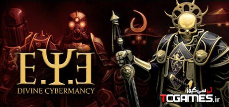 ترینر سالم بازی E.Y.E Divine Cybermancy