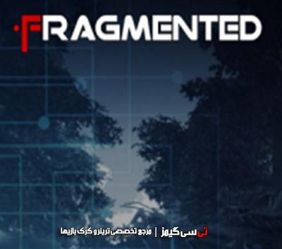 دانلود ترینر سالم بازی Fragmented
