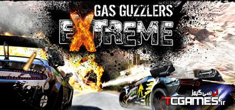 ترینر جدید بازی Gas Guzzlers Extreme