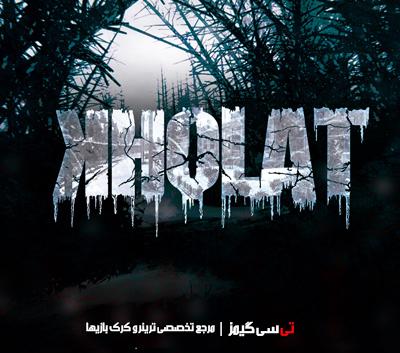 دانلود ترینر جدید بازی Kholat