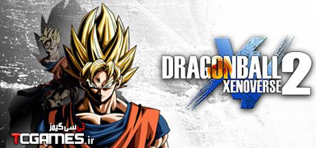 ترینر سالم بازی Dragon Ball Xenoverse 2