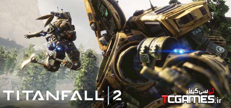سیو بازی Titanfall 2
